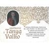 Spotkanie z pisarką Tanyą Valko